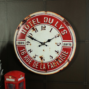 Retro Metal Hotel Wall Clock