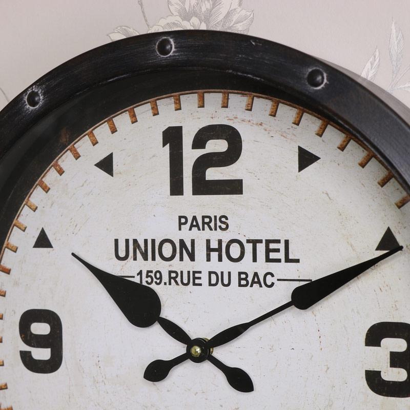 Large Brown Metal Wall Clock