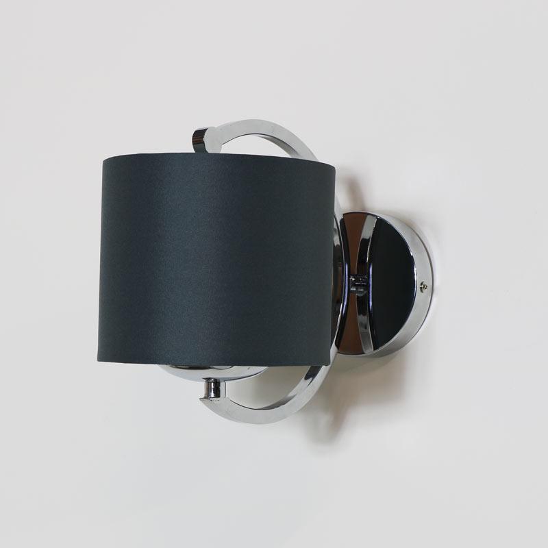Silver Metal Wall Light