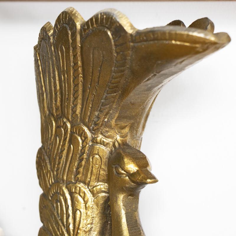 Vintage Gold Metal Peacock Vase