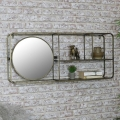 Industrial Mirrored Wall Shelving Unit
