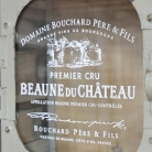 Rustic French Style Wall Cabinet