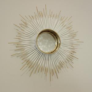 Metal Sunburst Wall Mirror 50cm x 50cm